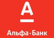 alfabanklogo