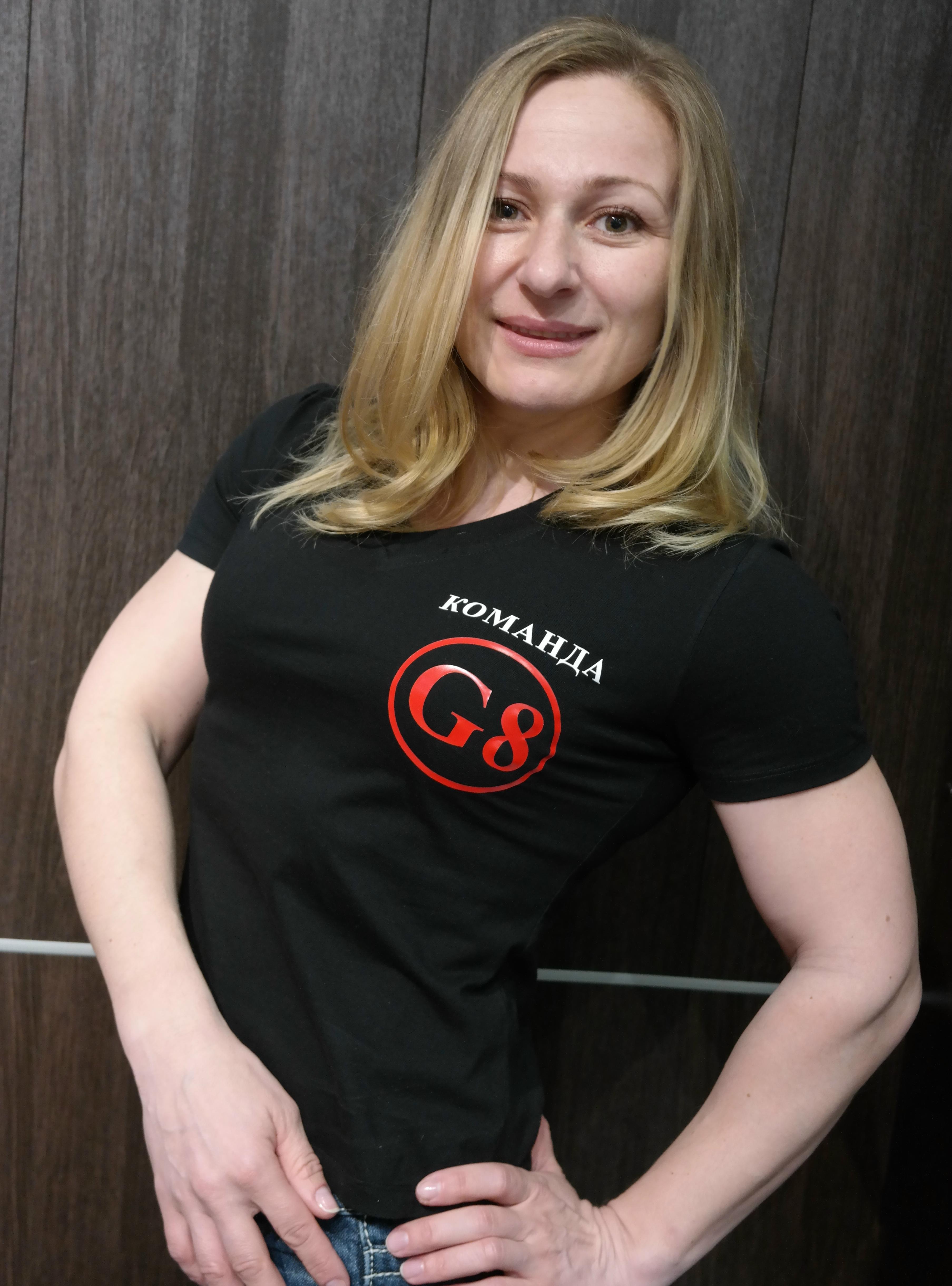 Команда G8: ВАЛЕНТИНА КАРАБАНОВА