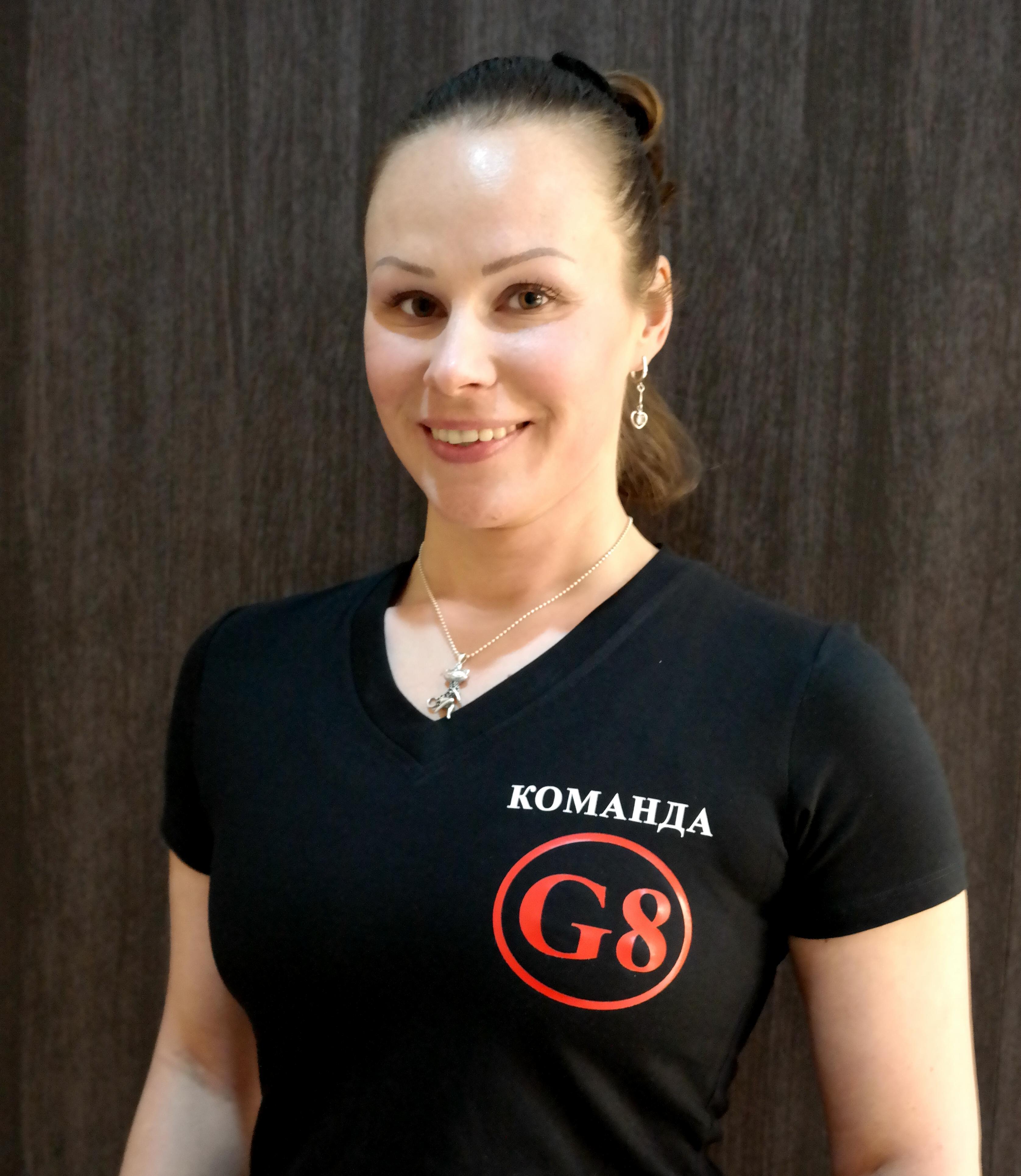 Команда G8: Юлия Петренко