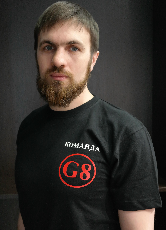 Команда G8: Алексей Рубан