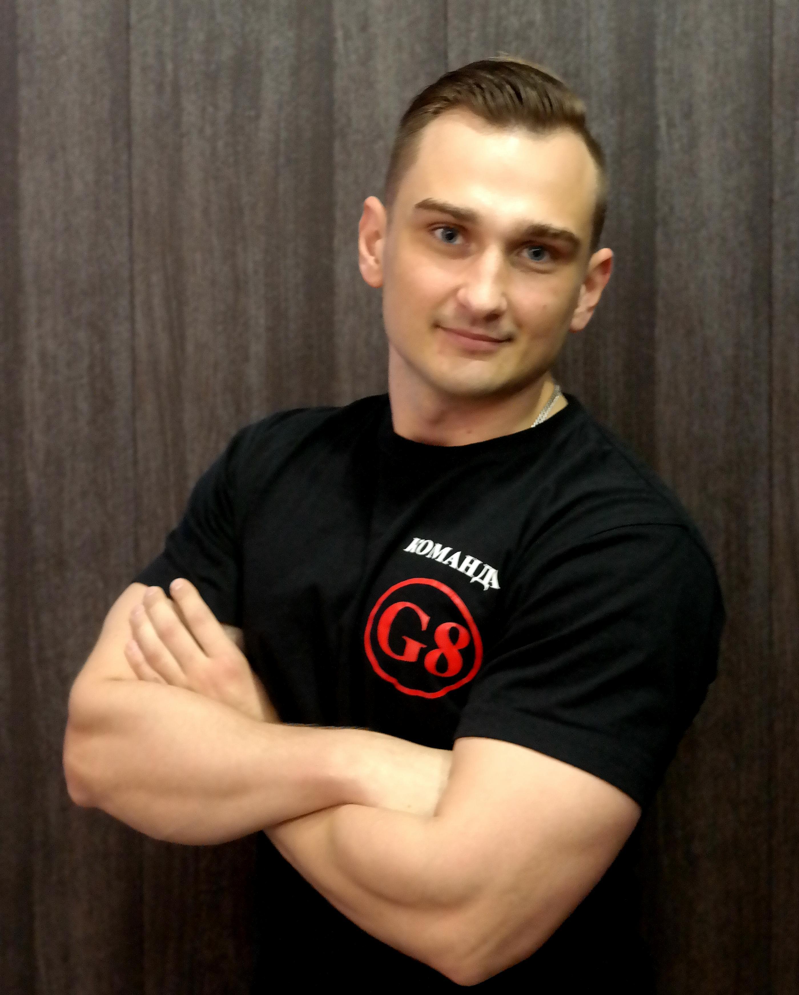 Команда G8: ДМИТРИЙ СКВОРЦОВ
