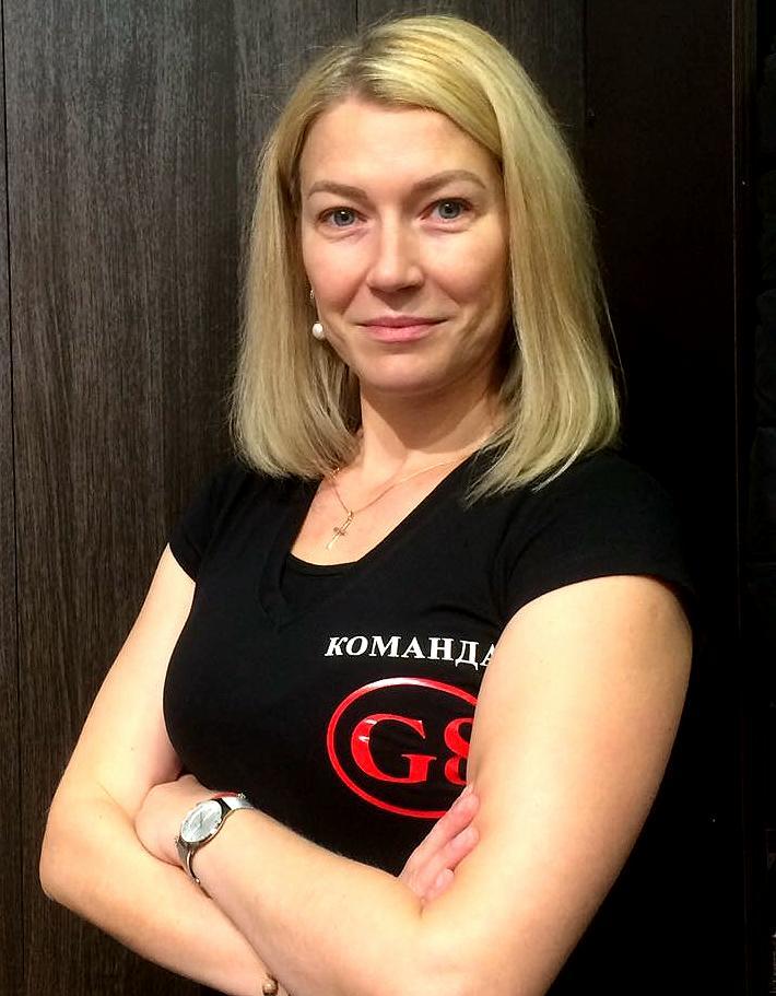Команда G8: Светлана Илюнина