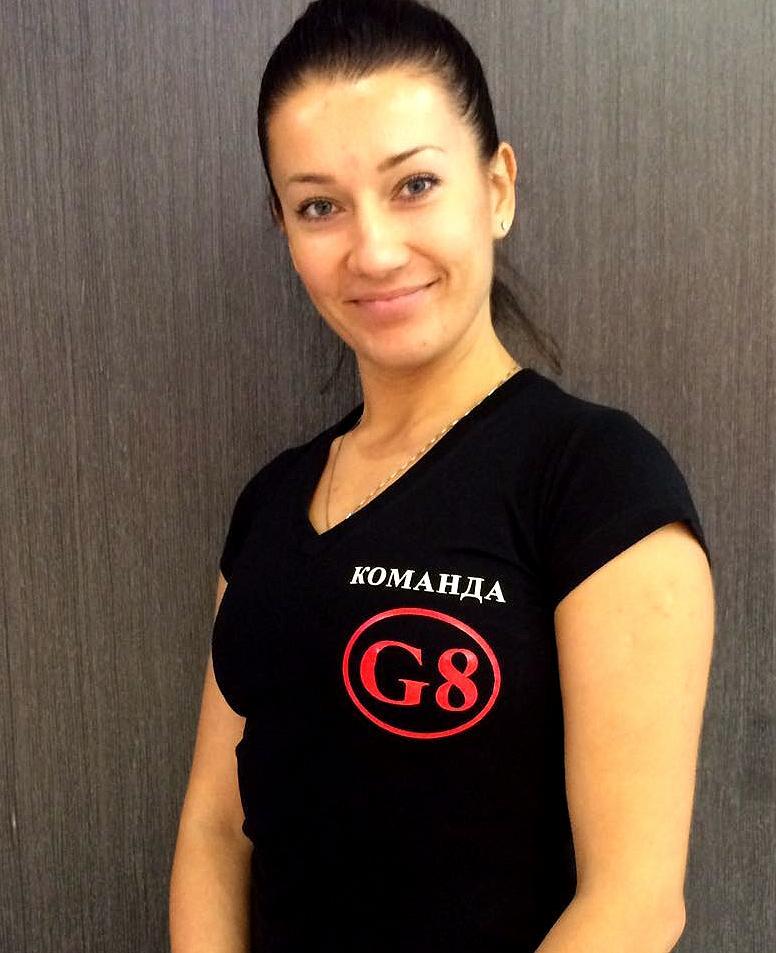 Команда G8: Алина Гридина