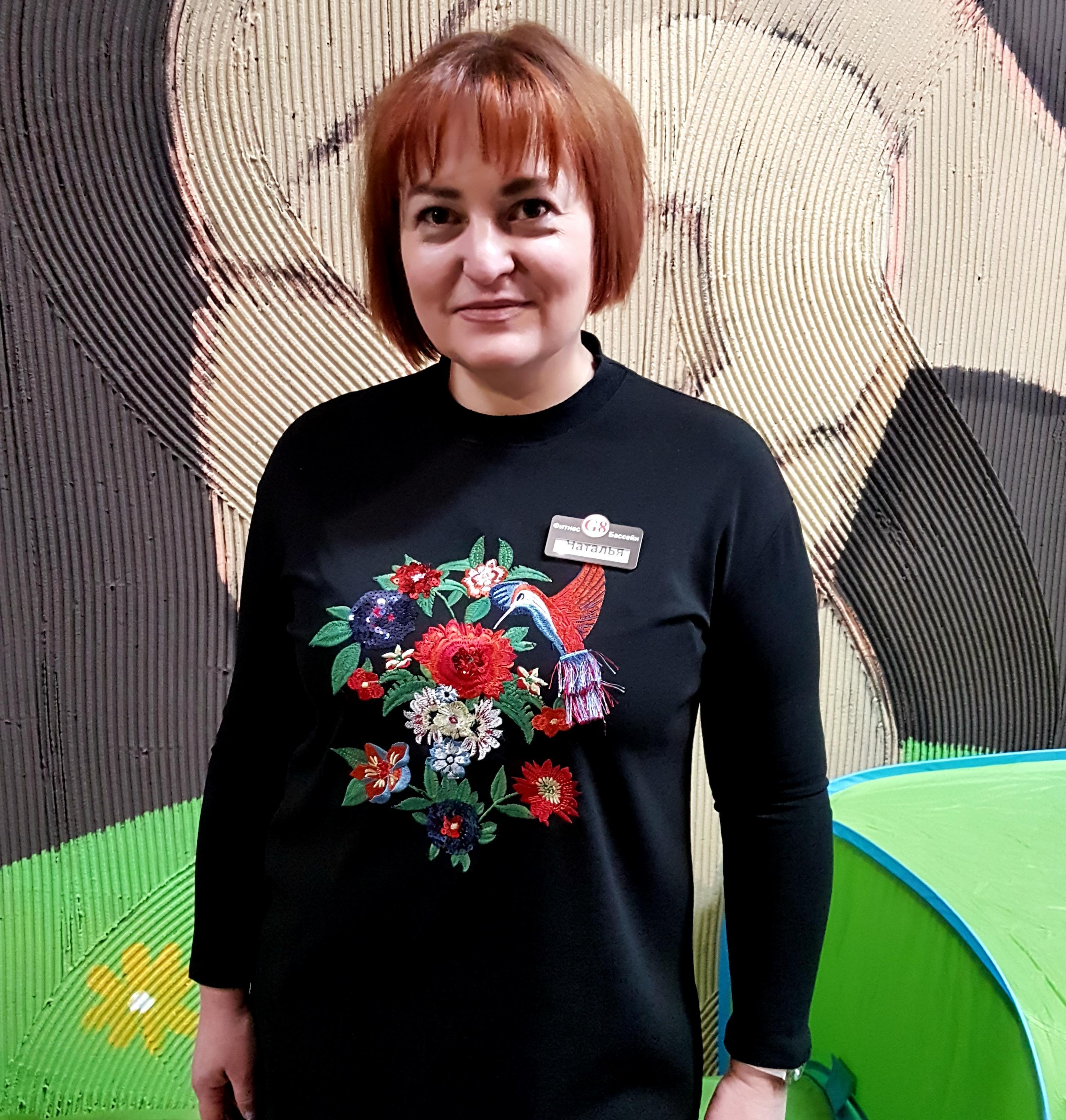 Команда G8: Степанова Наталья