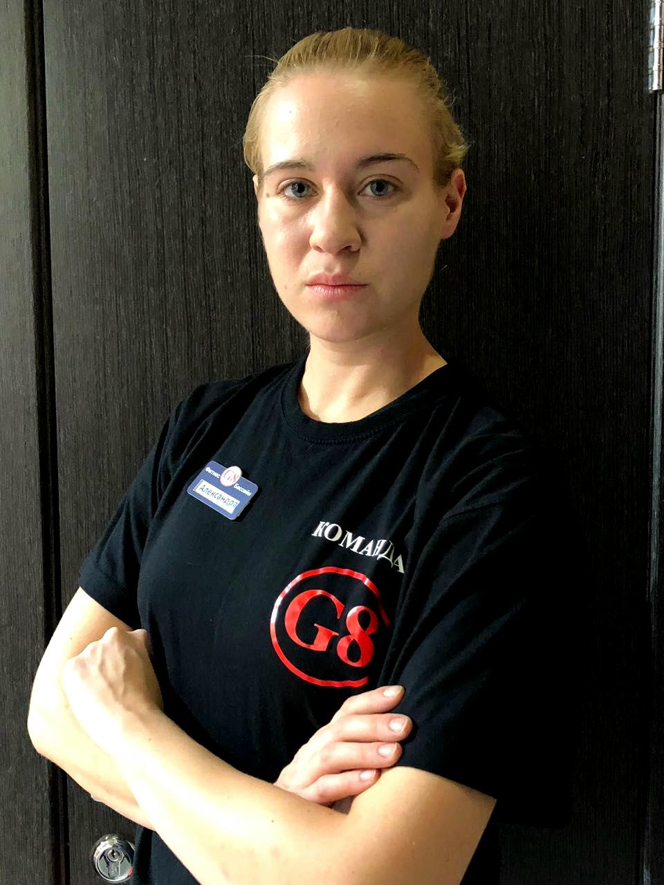 Команда G8: АЛЕКСАНДРА ПУШКИНА
