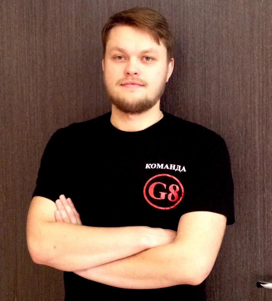 Команда G8: АНДРЕЙ БОБКОВ